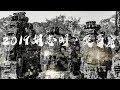 [4K]2019-01_胡志明+吳哥窟