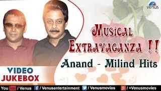 Musical Extravaganza : Anand - Milind ~ Bollywood Hits || Video Jukebox