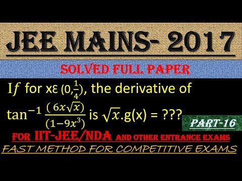 JEE MAINS - 2017 SOLVED MATHEMATICS Part -16 || ALSO IMPORTANT FOR NDA AND OTHER ENTRANCE EXAMS||