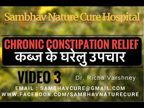 Learn how to relieve CHRONIC CONSTIPATION naturally -Acupressure points home remedies in hindi video