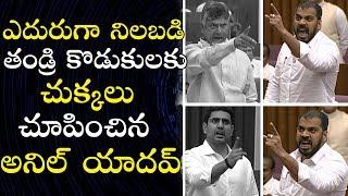 Minister Anil Kumar Yadav Strong Warning to Chandrababu Naidu & Nara Lokesh | Political Qube