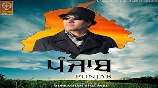 Gurbachan Dhaliwal (USA) # Punjab # Latest Punjabi Song 2016 # OFFICIAL Natraj Music