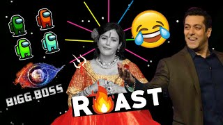 Big Boss Roast | Worst Show Ever | Ft Among Us | Est Entertainment