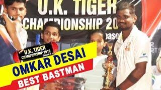 Omkar Desai Best Bastman | UK Tiger Championship 2019, Ghatkopar, Mumbai