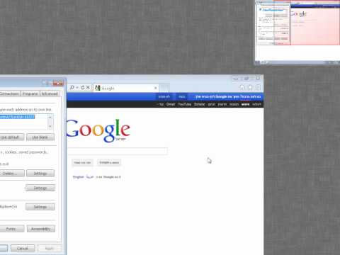 How to set home page in Internet explorer 9