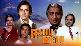 Rahu Ketu (1978) Full Hindi Movie | Shashi Kapoor, Rekha, Prem Nath, Bindu, Pran