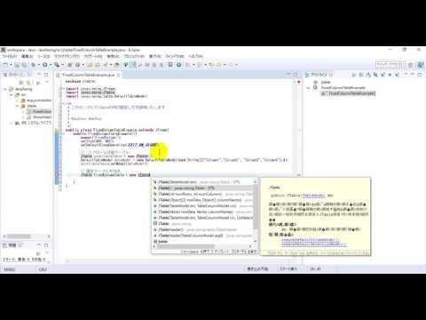 Java Swing - JTable fix column (列を固定) same as Microsoft Excel