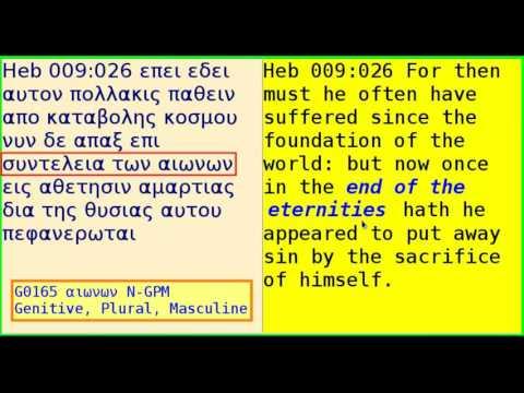 aionios, the Greek word translated as