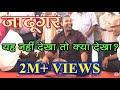 Jadugar   जादूगर के  जादू में छिपा राज   Trick captured   Magic at Hawa Mahal Ramoji Filmcity