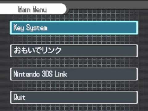 Pokémon Black 2 & White 2   Activating Challenge Mode
