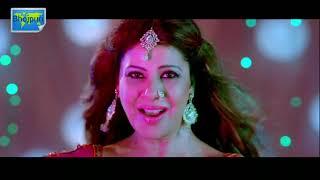 Sambhawana Seth | hot new |  bhojpuri song|