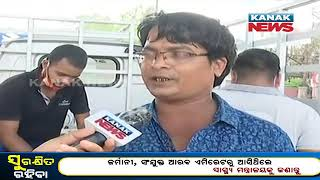 Social Workers Distributes Food To Needy And Poor At Rasulgarh Square | Kanak News