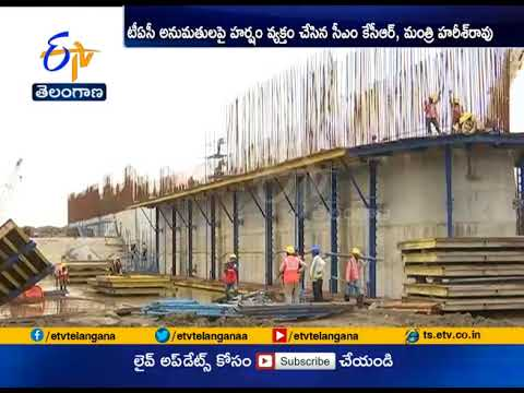 Central Govt Approves for Technical Advisory Committee Permissions | to Kaleshwaram Project