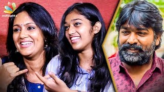 My Daughter's Debuting with Vijay Sethupathi Film : Devadharshini Interview | 96 Movie