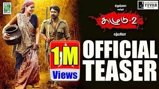 Kazhugu 2 - Official Teaser | Krishna Sekhar | Bindu Madhavi | Yuvan Shankar Raja | Sathya Siva