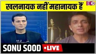 बॉलीवुड के खलनायक से हिंदुस्तान के महानायक कैसे बने Sonu Sood ||Exclusive interview || Manak Gupta |