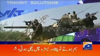 Geo Headlines -  07 PM - 12 October 2017