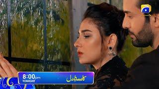 New Drama Serial | Kasa-e-Dil | OST | Affan Waheed | Hina Altaf | Komal Aziz | HAR PAL GEO