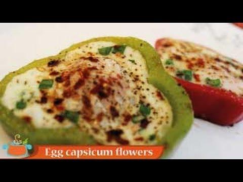 Egg Capsicum Flowers