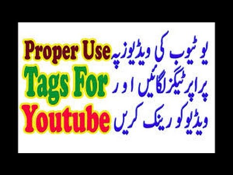 How To Properly Tag Your YouTube Videos 2017