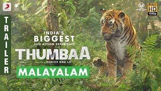 Thumbaa - Malayalam Trailer | Darshan, Harish Ram LH | Anirudh, VivekMervin, SanthoshDhayanidhi