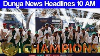 Jashn Jaari - Dunya News Headlines - 10:00 AM - 19 June 2017