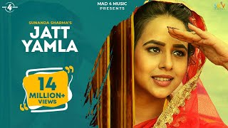 JATT YAMLA (Full Video) | SUNANDA SHARMA | Latest Punjabi Songs 2017 | AMAR AUDIO