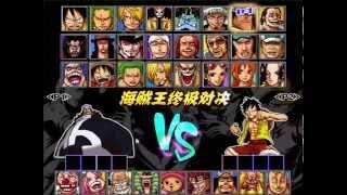 One piece Ultimate Fight 1.6 | Music Jinni