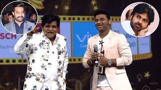 Comedian Ali About Pawan Kalyan And Jr NTR