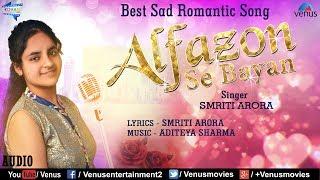 अल्फ़ाज़ों से बयान | Alfazon Se Bayan | Smriti Arora | Best Sad Romantic Song 2017