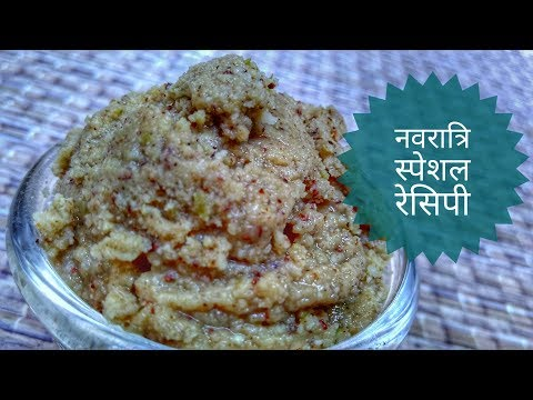 Peanut Chutney In Hindi By Indian Food Made Easy, Navratri Special Recipes In Hindi
