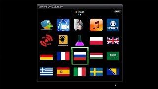 9:10) E2Iplayer Video - PlayKindle org