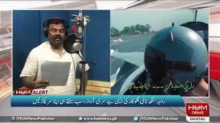 ISPR chief Maj-Gen Asif Ghafoor showed the mirror to the discourteous Indian singer