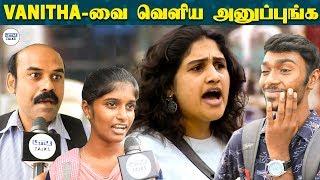 KAVIN Correct-ஆ தான் சொன்னான் | Vanitha | Losliya | Sandy | LittleTalks