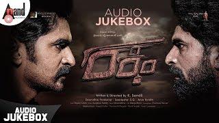 Rakkam | Kannada New Audio Jukebox 2019 | Ranadheera Gowda | Amrutha Nair | Namma Haiklu Chithra
