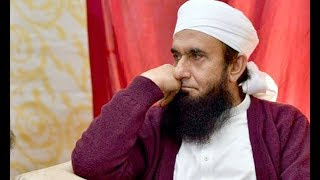 Molana Tariq Jameel Latest Bayan 7 May 2018