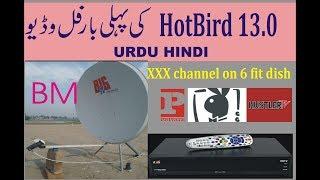 Hotbird and pakisat on 5ft Dish Pak and india - PakVim net
