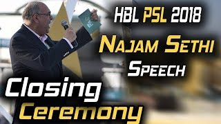 Najam Sethi Speech on Closing Ceremony | HBL PSL 2018