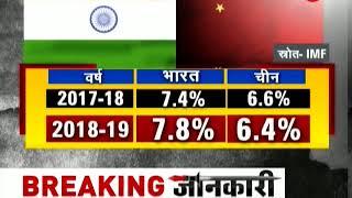 Breaking 20-20: India