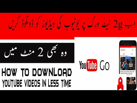 How To Youtube Videos Download Fastely In 2g Network For Go App Hindi And Urdu