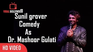 Sunil Grover As Dr. Mashoor Gulati | Coffee with D Official Trailer Launch