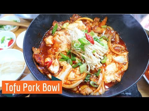 Mashup Bowl: Spicy Tofu + Grilled Pork Belly