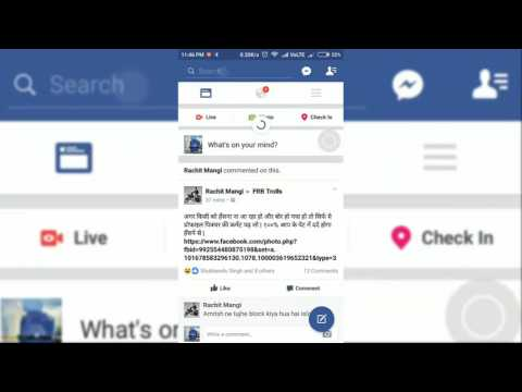 Facebook Editor Points & Levels - How to Use Facebook Editor