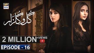 Gul-o-Gulzar Episode 16   26th Sep 2019   ARY Digital Drama