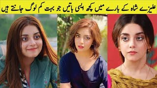 Untold Story of Alizeh Shah | Unknown Facts about Aliazeh Shah | Alizeh Shah Biography and LifeStyle