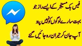 Facebook Messenger awesome tricks You don