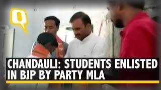 Download Probe Ordered After UP MLA's BJP Membership Drive in School | The Quint Video