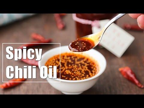 How to Make Hot Chili Oil 辣椒油 (Recipe)