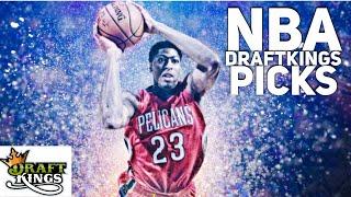 3/13/18 NBA DRAFTKINGS PICKS