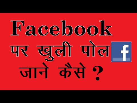 How to hide or unhide Facebook friend list by Learn tech